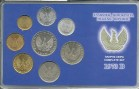 greece-1973b-complete-year-set-of-coins