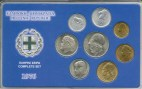 greece-1976-complete-year-set-of-coins